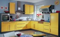 Кухня Лимонад