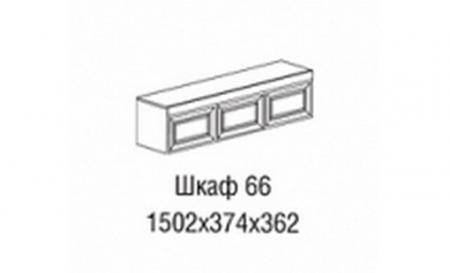 Шкаф навесной 66