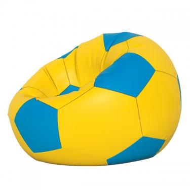 Кресло-мешок Мяч мини желто-голубой