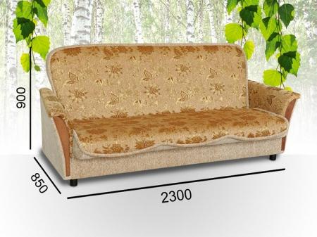 Диван-кровать Люкс + 2 кресла