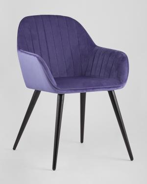 Кресло Кристин синее