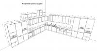 Кухня Жемчуг 2550 мм